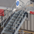 Project: Roof Access Stairs, Douglas Village Shopping Centre